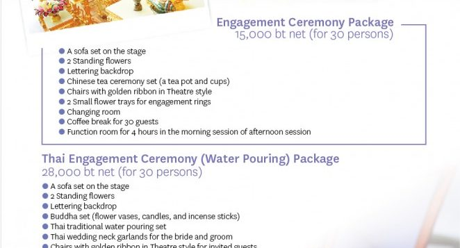 engagement-ceremony-2