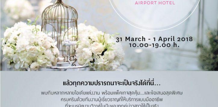 wedding-flyer-2018-2