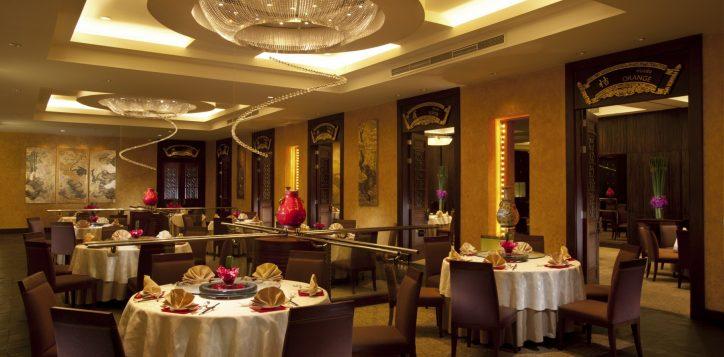 golden-village-chinese-restaurant-2